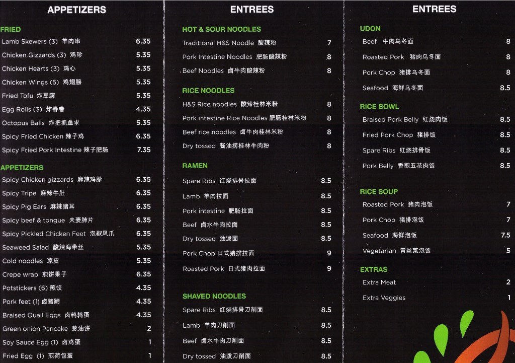 Sasa Kitchen menu page one